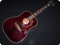 Gibson Hummingbird 1979 Red