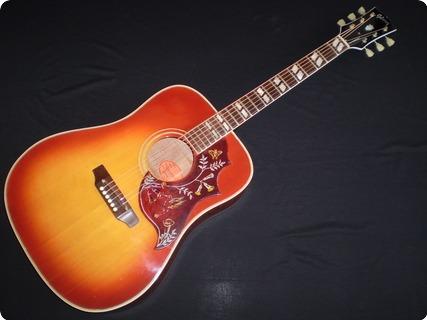 Gibson Hummingbird 1968 Sunburst