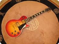 Gibson Les Paul Custom 20th Anniversary 1974 Cherry Sunburst
