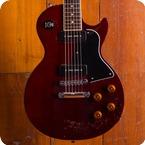 Gibson Les Paul Special 1974 Vintage Sunburst