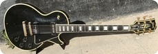 Gibson Les Paul Custom 1954 Black Refin