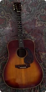 Gibson J 45 J45 1970 Cherry Sunburst
