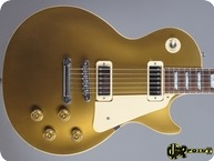 Gibson Les Paul Deluxe 1984 Gold Top