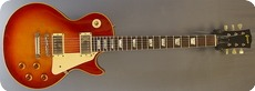 Greco 59 Reissue LP 1981 Cherry Sunburst