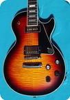 Gibson Les Paul Robot Limit Ed. N.O.S 2011 Sunset Burst