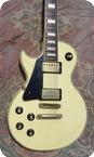 Ibanez 2350L Les Paul LEFTY 1976 White
