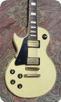 Ibanez 2350L Les Paul LEFTY 1976 White