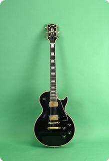 Gibson Les Paul Custom 1969 Black