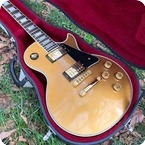 Gibson Le SPaul Custom ALL GOLD 1978