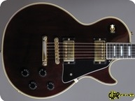 Gibson Les Paul Custom 1988 Winered
