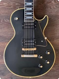 Gibson Les Paul Custom 1970 Black