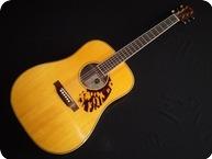 Atkin Guitars White Rice 2017 Natural
