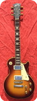 Gibson Les Paul Standard 1974 Violin Sunburst