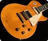 Gibson Custom Shop Marc Bolan