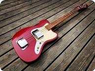 Vuorensaku Guitars T.Family Lipstick 2020 Metallic Red