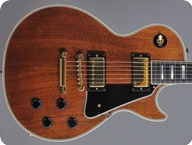 Gibson Custom Shop 1957 Reissue Mahogany 1996 Natural