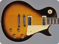 Gibson Les Paul Deluxe 1980 Tobacco Sunburst