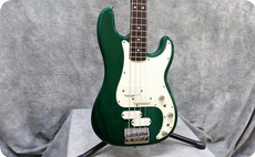 Fender Elite Precision Bass II 1983 Emerald Green
