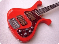Lanzi Mk1 Cinco 2020 Fiesta Red