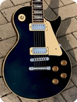 Gibson Les Paul Deluxe 1980 Black Finish