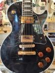 Gibson-Les Paul Custom CS