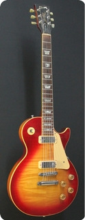 Gibson Les Paul Deluxe 1983