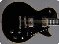 Gibson Les Paul Custom 1972