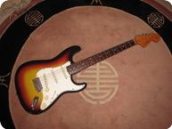 Fender Stratocaster 1967 Sunburst 3 Tone