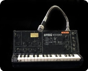 Korg VC 10 Vocoder Owned And Used By Rick Wakeman Of YES 1979 Black
