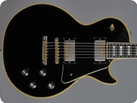 Gibson Les Paul Custom 1971 Ebony