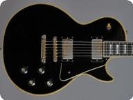 Gibson Les Paul Custom 1971 Ebony