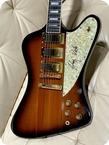 Gibson Firebird VII 100th Anniversary 1994 Sunburst Finish