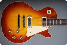Gibson Les Paul Deluxe 1971 Sunburst