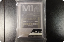 Korg Korg M3R Memory Cards RSC 6S Fretted Insts 1 1989
