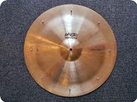 Paiste Formula 602 1975