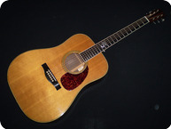 Santa Cruz Custom D Brazilian Rosewood 1988 Natural