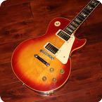 Gibson Les Paul Standard 1974 Cherry Sunburst