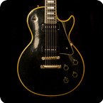 Gibson Les Paul Custom 54 Reissue Ebony