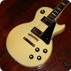 Gibson-Les Paul Custom -1974-White