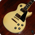 Gibson Les Paul Custom 1974 White