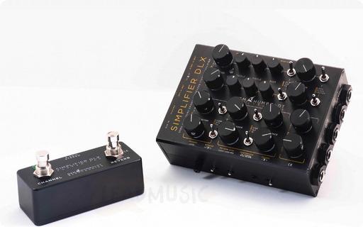 Dsm & Humboldt Simplifier Deluxe 2021