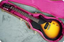 Gibson 1957 Les Paul Junior Reissue 2020 Sunburst