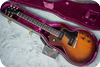 Gibson Les Paul 55 Special 1974 Sunburst