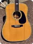 C. F. Martin Co D 41 1971 Indian Rosewood