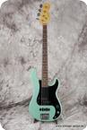 Rockinger PJ Bass Green