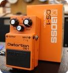 Boss DS 1 Distortion
