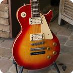Gibson Les Paul K.M. 1979 Sunburst