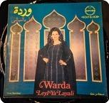 Warda Leyl Ya Layali Sout El Hob SHB 321 1976