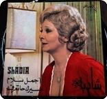Shadia Soutelphan GSTP 70 1975