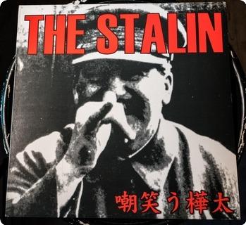 The Stalin Sakhalin Smile  Absolute Power – Japan Three 1999